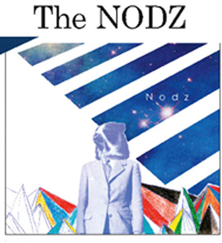 dedicate-the-nodz01