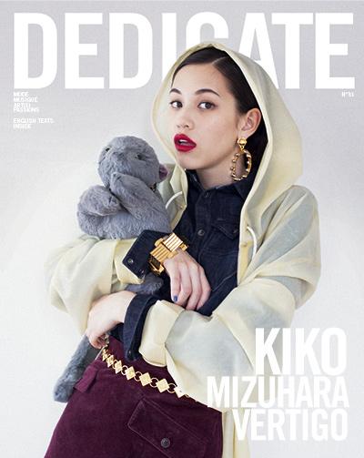 cover+dedicate