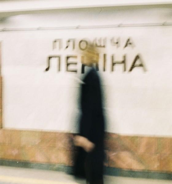 Lenina par Kate Shumak